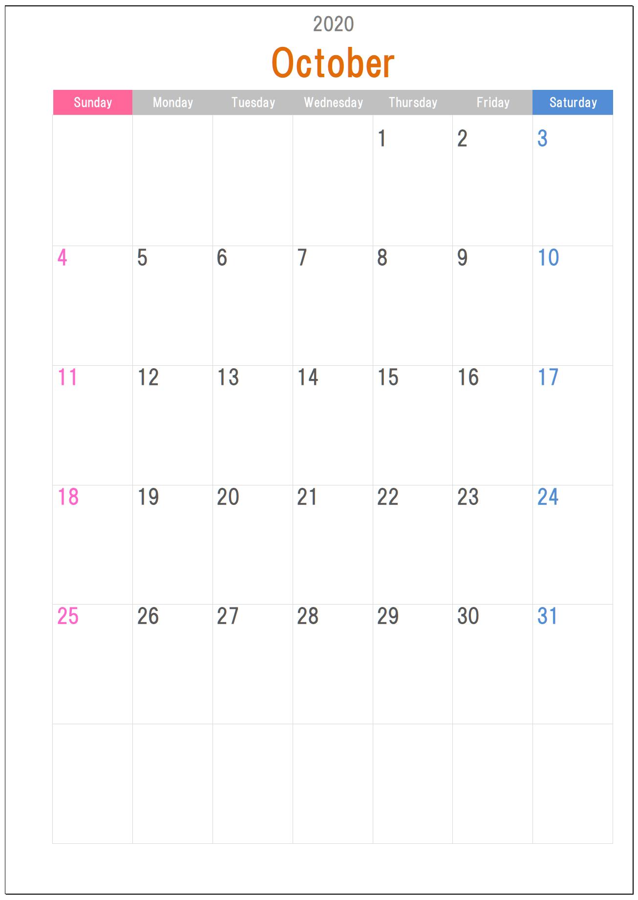 年間 カレンダー 2020 エクセル